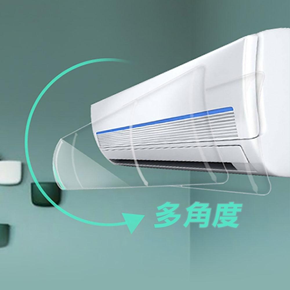 樂嫚妮 可調式冷氣擋板/伸縮旋轉/空調擋風板-透明