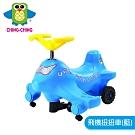 【親親】飛機扭扭車藍(CA-06)