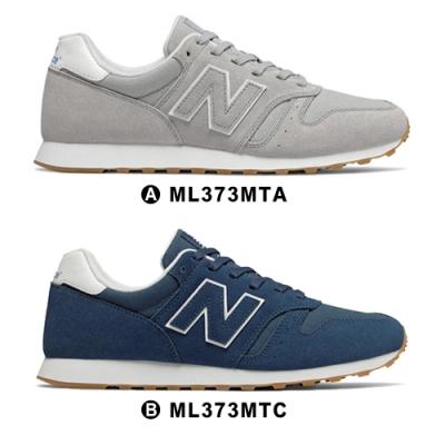 時時樂限定New Balance復古鞋373