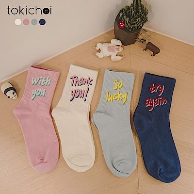 東京著衣 多色時尚學院風潮流字母中筒襪(共四色)