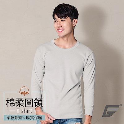 GIAT台灣製舒適高棉親膚長袖保暖衣(M-XL)-質感灰