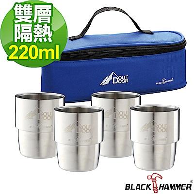 Black Hammer 樂酷不鏽鋼保溫杯220ml-4入組(含杯袋)