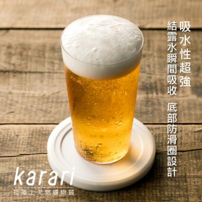 日本karari 珪藻土圓形吸水杯墊