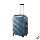 【日本製造PROTECA】剛容-26吋最高強度鋁框行李箱 (藍灰)
