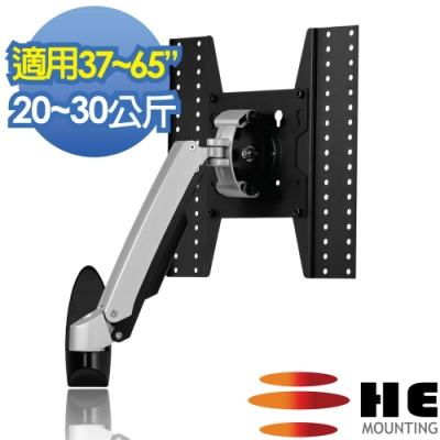 HE 高載重.鋁合金單節懸臂懸浮互動式電視壁掛架 - H10ATW-L (適用20~30公斤)
