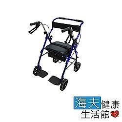 海夫 必翔 鋁合金 輪椅式 助行車 散步車 購物車YK7080