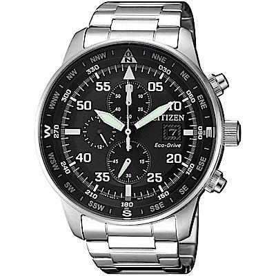 CITIZEN星辰 光動能 夢想飛行翼三眼計時腕錶(CA0690-88E)-黑/44mm