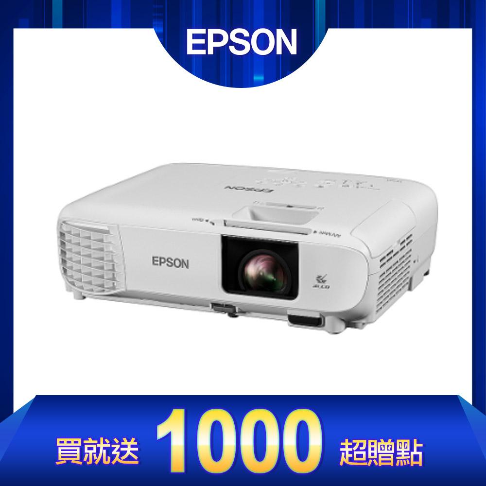 [送1000超贈點] EPSON EH-TW740 住商兩用高亮彩投影機