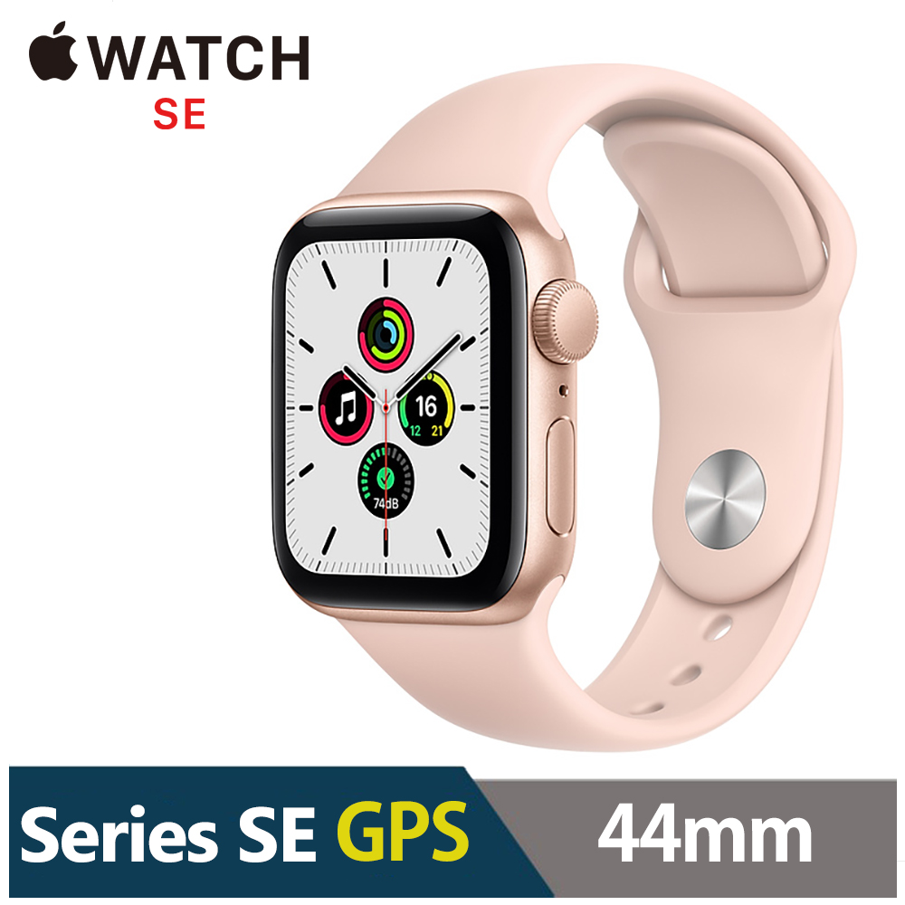 Apple Watch SE 44mm 鋁金屬錶殼配運動錶帶(GPS)