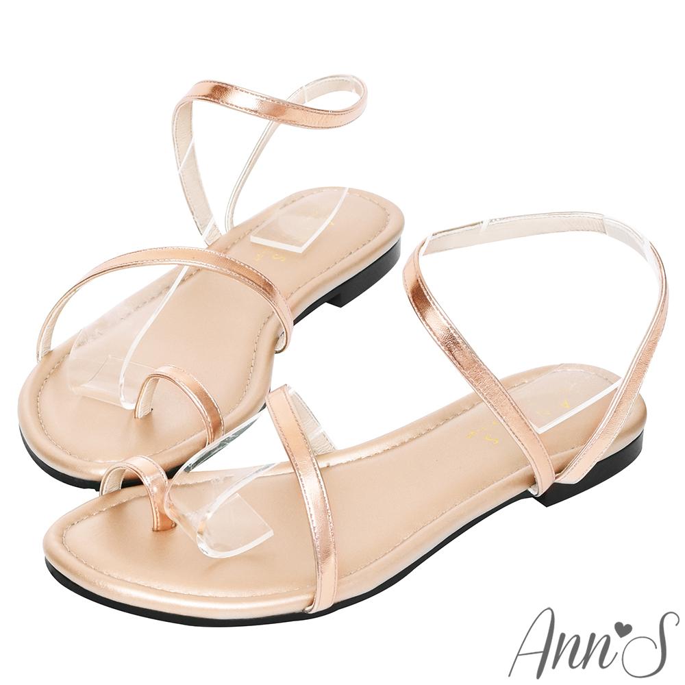 Ann'S網紅都想要的時髦弧線平底涼鞋-玫瑰金