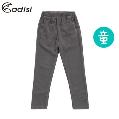 ADISI 童合身保暖透氣長褲AP1821119 木炭灰(120-150)