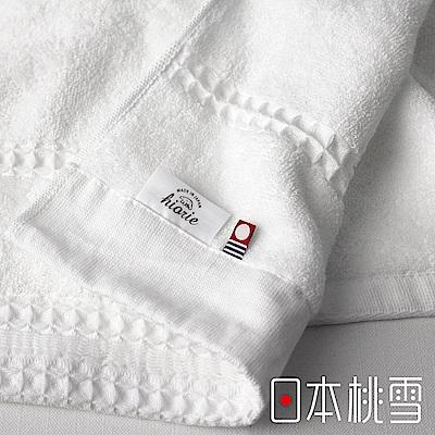 日本桃雪 今治德州棉高密浴巾(簡白色)