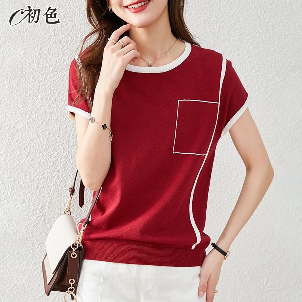 初色  包肩袖圓領撞色針織衫-紅色-(F可選)