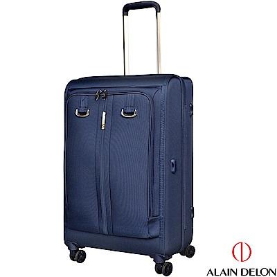 ALAIN DELON 亞蘭德倫 24吋旅者風範系列行李箱(藍)