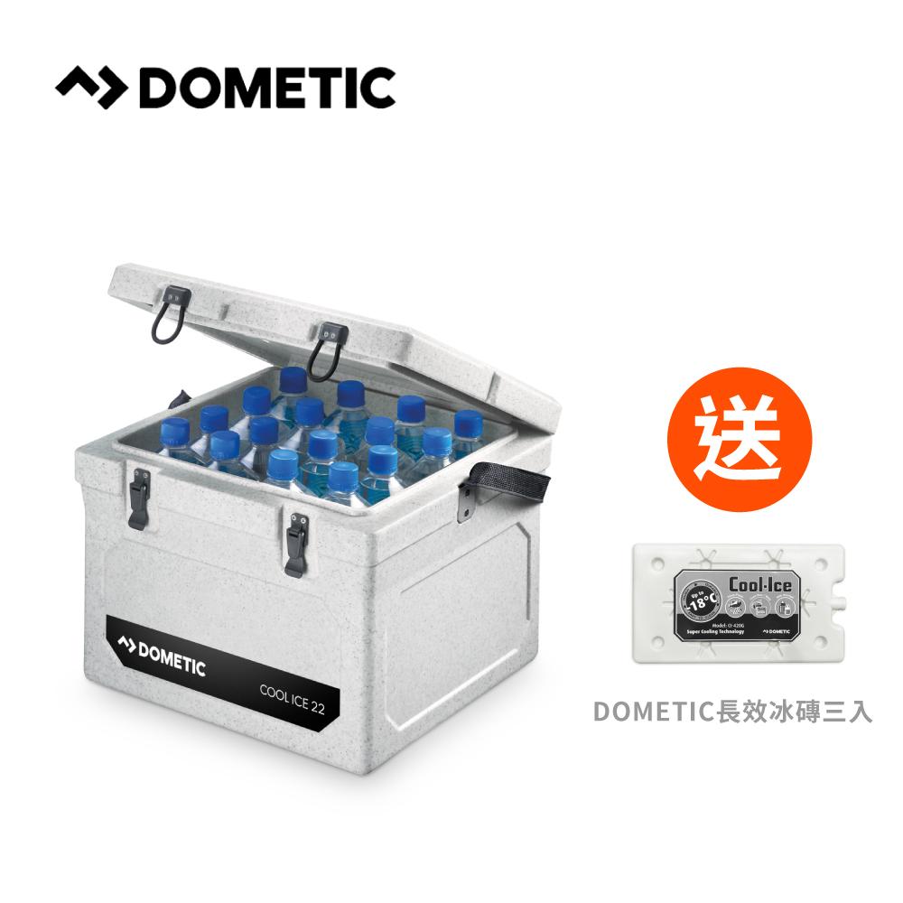 DOMETIC 可攜式COOL-ICE 冰桶 WCI-22 / 公司貨