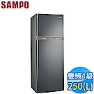SAMPO聲寶 250L 1級變頻2門電冰箱 SR-A25D(S3) 不鏽鋼