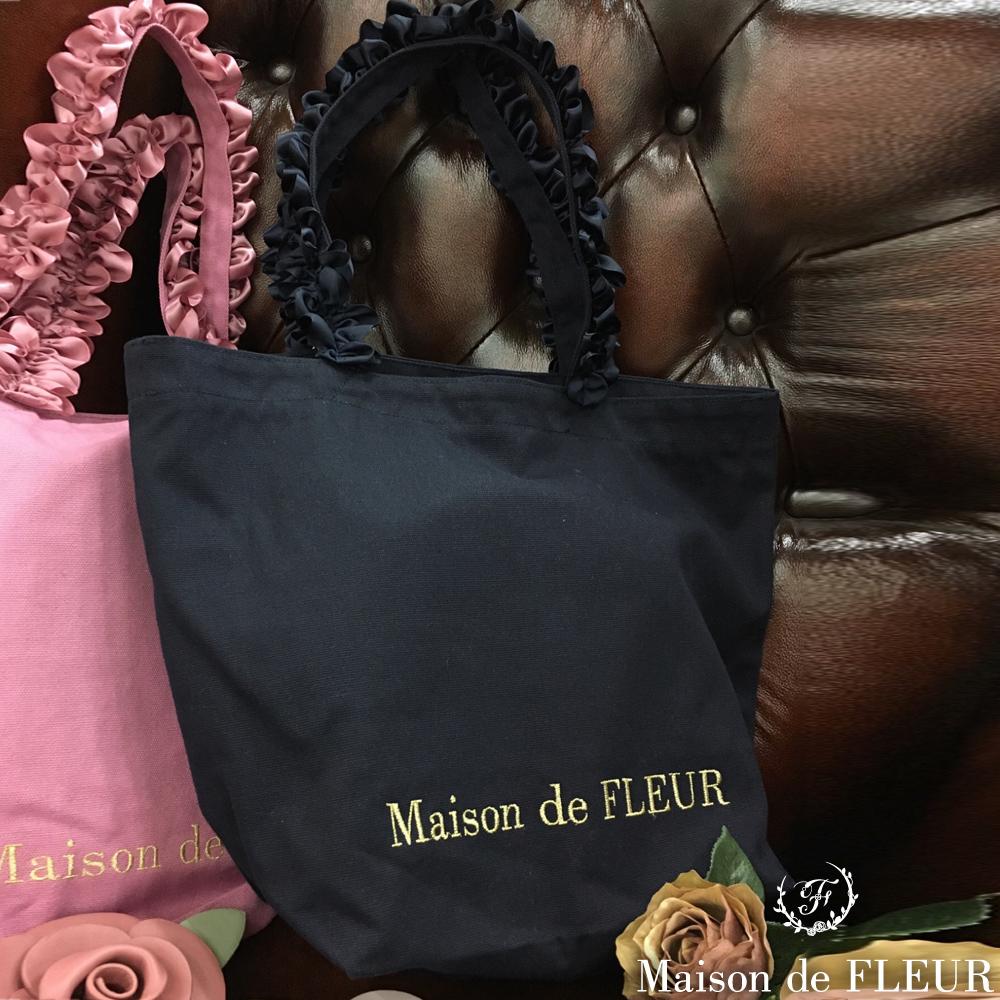 Maison de FLEUR 刺繡LOGO荷葉邊手提包