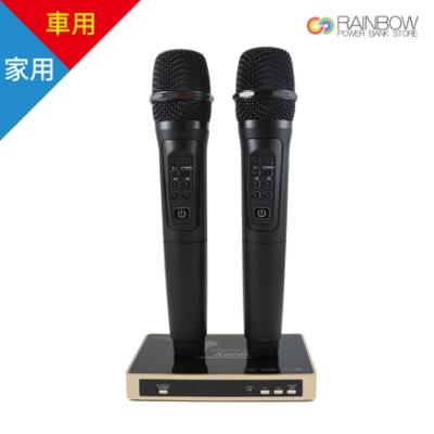 【Rainbow】車/家兩用卡拉OK F666 MIC 高頻數位無線麥克風組- 無線藍牙一組二隻