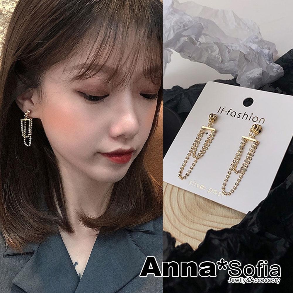 【3件5折】AnnaSofia 雙層圈垂鑽鍊 後掛墬925銀針耳針耳環(金系)