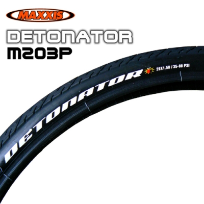 《MAXXIS DETONATOR》紋邊登山車專用光頭胎(2條一組)