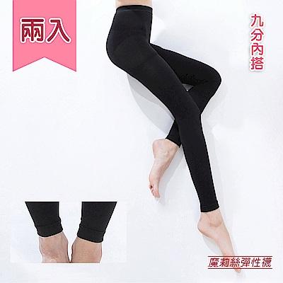 買一送一魔莉絲彈性襪-九分420DEN西德棉褲襪一組兩雙-壓力襪靜脈曲張襪