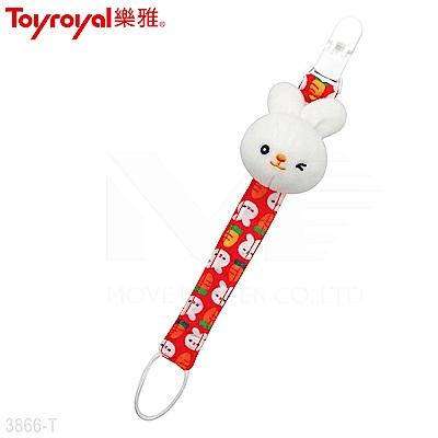 【任選】日本《樂雅 Toyroyal》沛醬兔奶嘴鏈