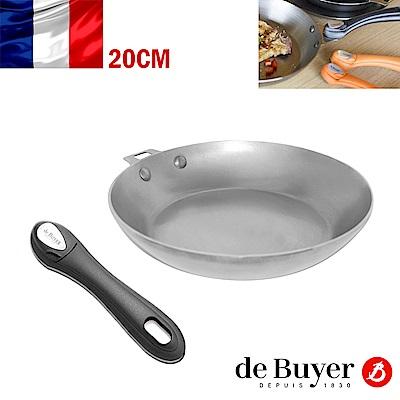 法國【de Buyer】畢耶鍋具『原礦蜂蠟活動柄系列』平底煎鍋20cm(附黑色握柄)