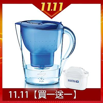 [買一送一] BRITA 2.4L馬利拉濾水壺(內含MAXTRA+濾芯1入)[即期品]
