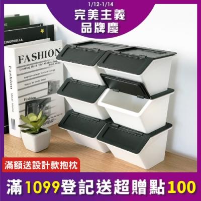 大嘴鳥小Q盒/桌上型收納盒/收納箱1入