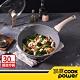 CookPower 鍋寶 熔岩厚釜鑄造不沾炒鍋30CM-電磁爐適用(含可立式鍋蓋) product thumbnail 2