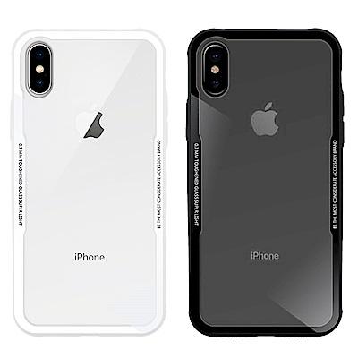 Metal-Slim Apple iPhone X 強化時尚鋼化玻璃保護殼
