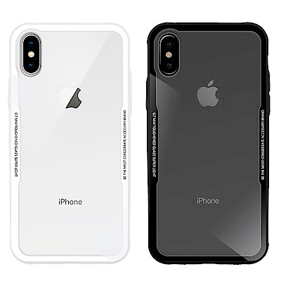 Metal-Slim Apple iPhone X 時尚強化鋼化玻璃保護殼