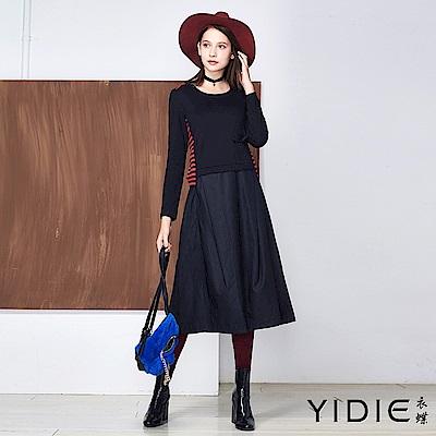 【YIDIE衣蝶】橫條異材質拼接假兩件長洋裝
