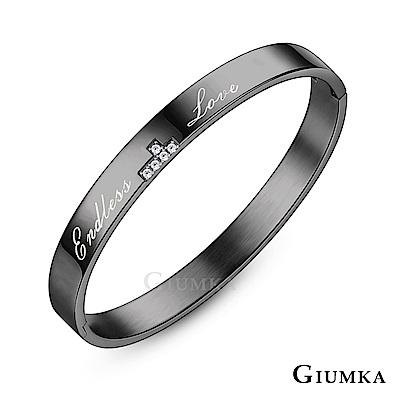 GIUMKA白鋼情侶手環無盡的愛(四款任選)