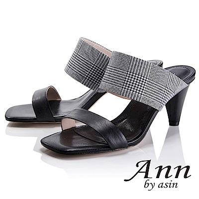 Ann by asin 簡約美感~千鳥格紋寬帶高真皮軟墊跟拖鞋(黑色)
