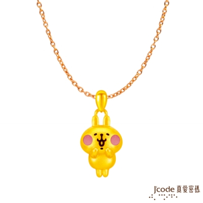 J code真愛密碼金飾 卡娜赫拉的小動物-開心粉紅兔兔黃金墜子-立體硬金款 送項鍊