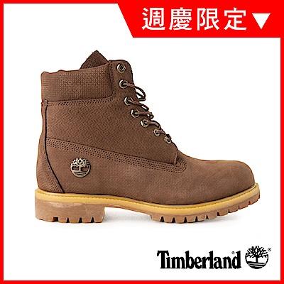 Timberland 男款深咖啡色正絨面皮革靴 | A1U97931