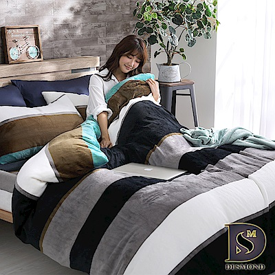 岱思夢 加大_法蘭絨床包兩用毯被套四件組 簡約風
