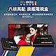 EVBOX PLUS 易播機皇 智慧電視盒(台灣版) product thumbnail 1