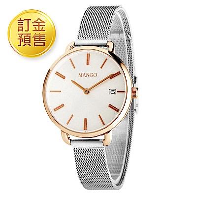 [訂金預售]MANGO 經典米蘭帶腕錶/32mm (2色任選)