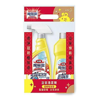 浴室魔術靈檸檬香企劃組(噴槍瓶500ml+經濟瓶500ml)