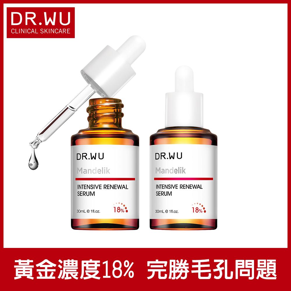 (買一送一)DR.WU杏仁酸亮白煥膚精華18% 30ML