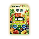 每朝健康植酵高纖乳酸菌R-8盒(112包)/贈雙效錠10顆試吃包