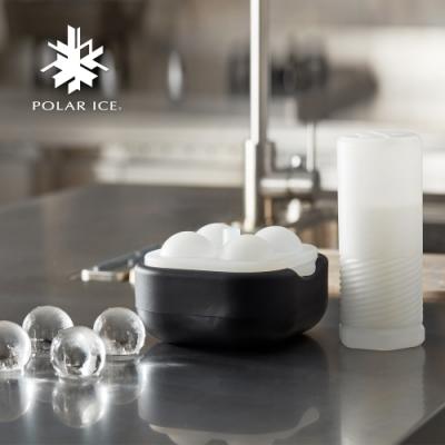 POLAR ICE 極地冰球 2.0珍藏組(4球冰盒+冰筒)