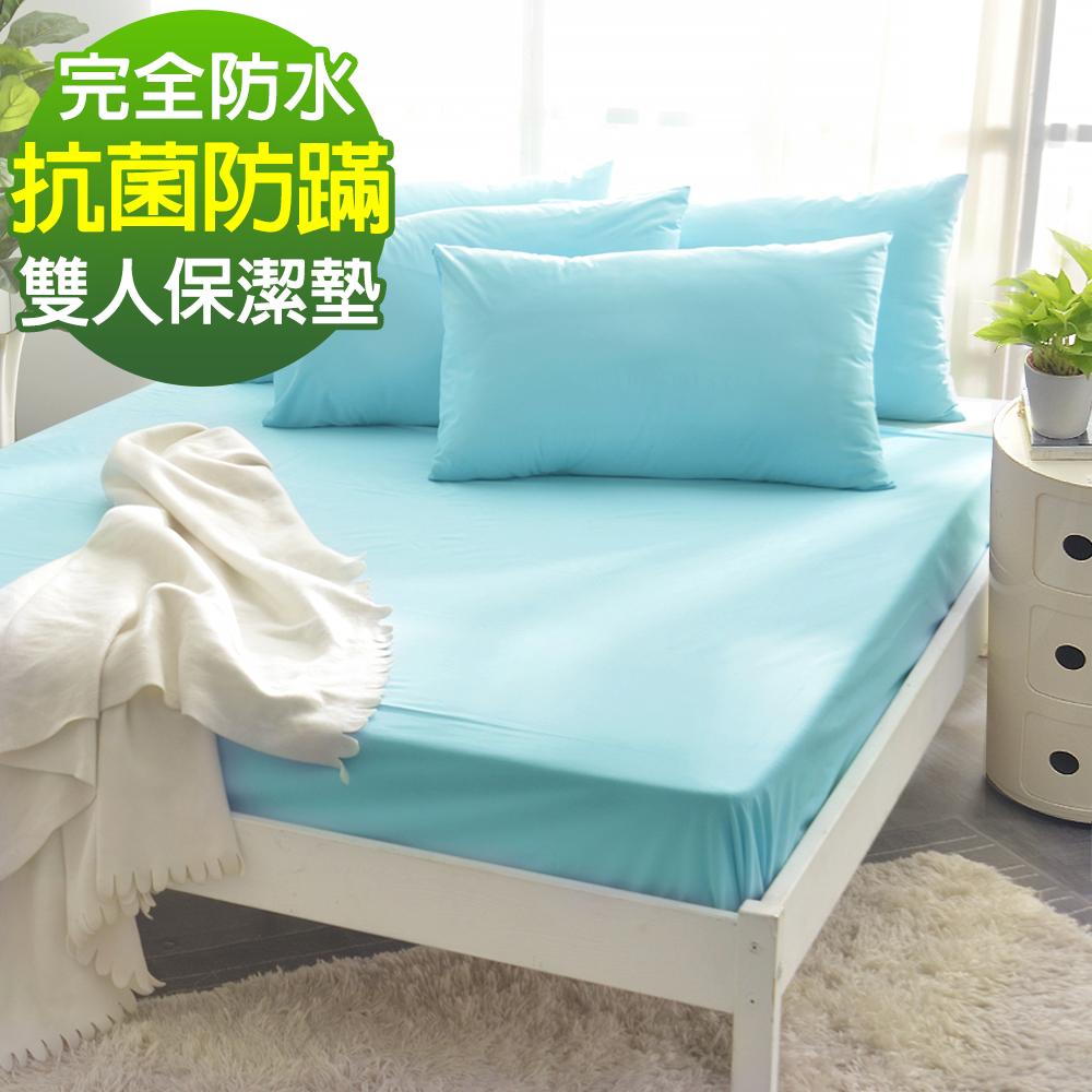 Ania Casa 完全防水 翡翠藍 雙人床包式保潔墊 日本防蹣抗菌 採3M防潑水技術