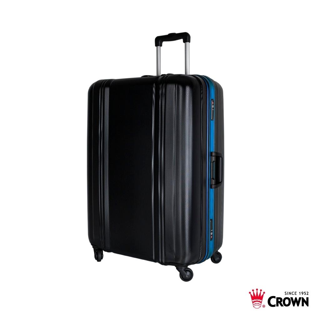 CROWN 皇冠 29吋鋁框箱 彩色鋁框拉桿箱 行李箱 黑色藍框