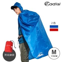 ADISI 連帽防水雨披AS19003 /M(雨衣、遮雨棚、登山健行、戶外旅遊)