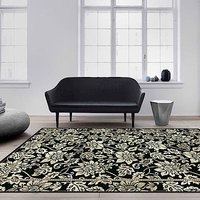 范登伯格 - 凱旋 立體雕花地毯 - 蓮華 (60 x 100cm)