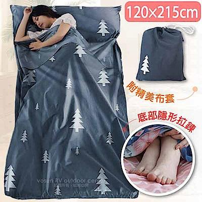 VOSUN 限量印花 Travel Liner 加大款 睡袋/棉被內層清潔內套_可可西里