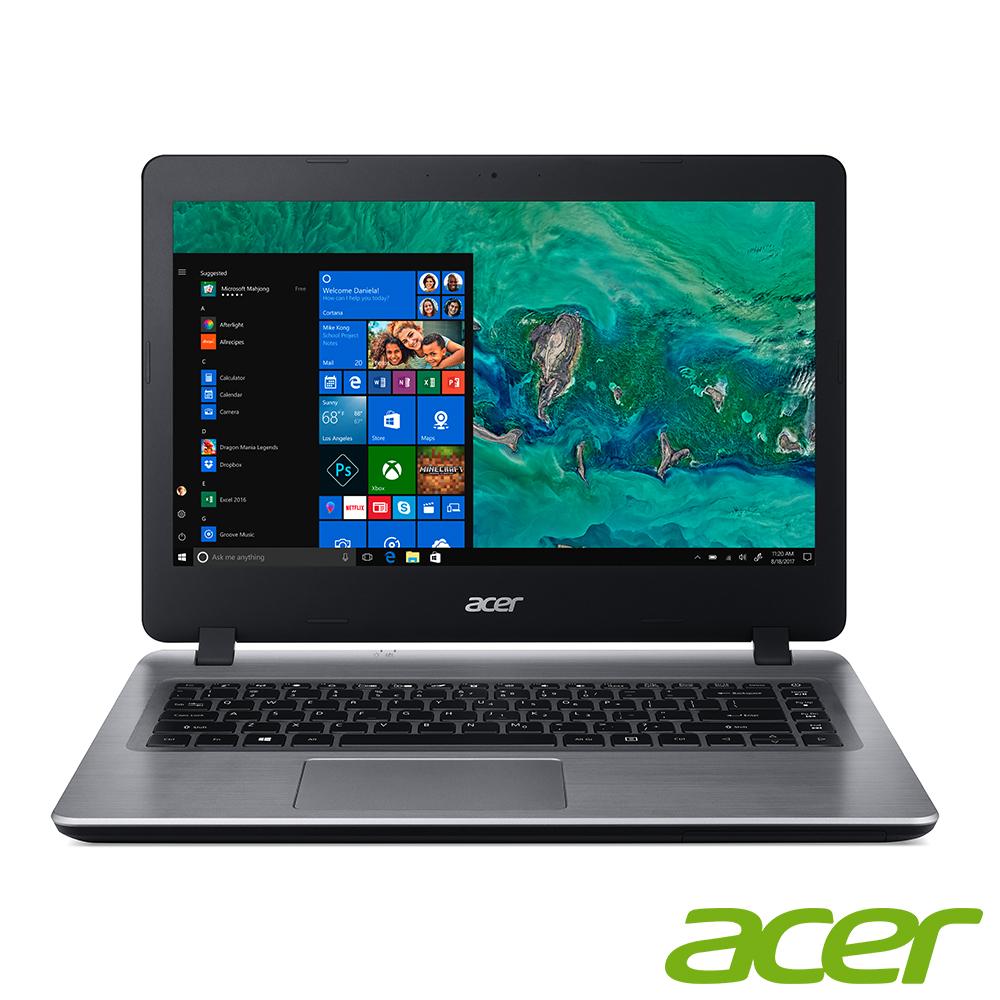 Acer A514-51G-59CF 14吋筆電(i5-8265U/M130/128G(福